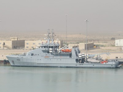 IMC Al Basra class OSV exercises with USCG